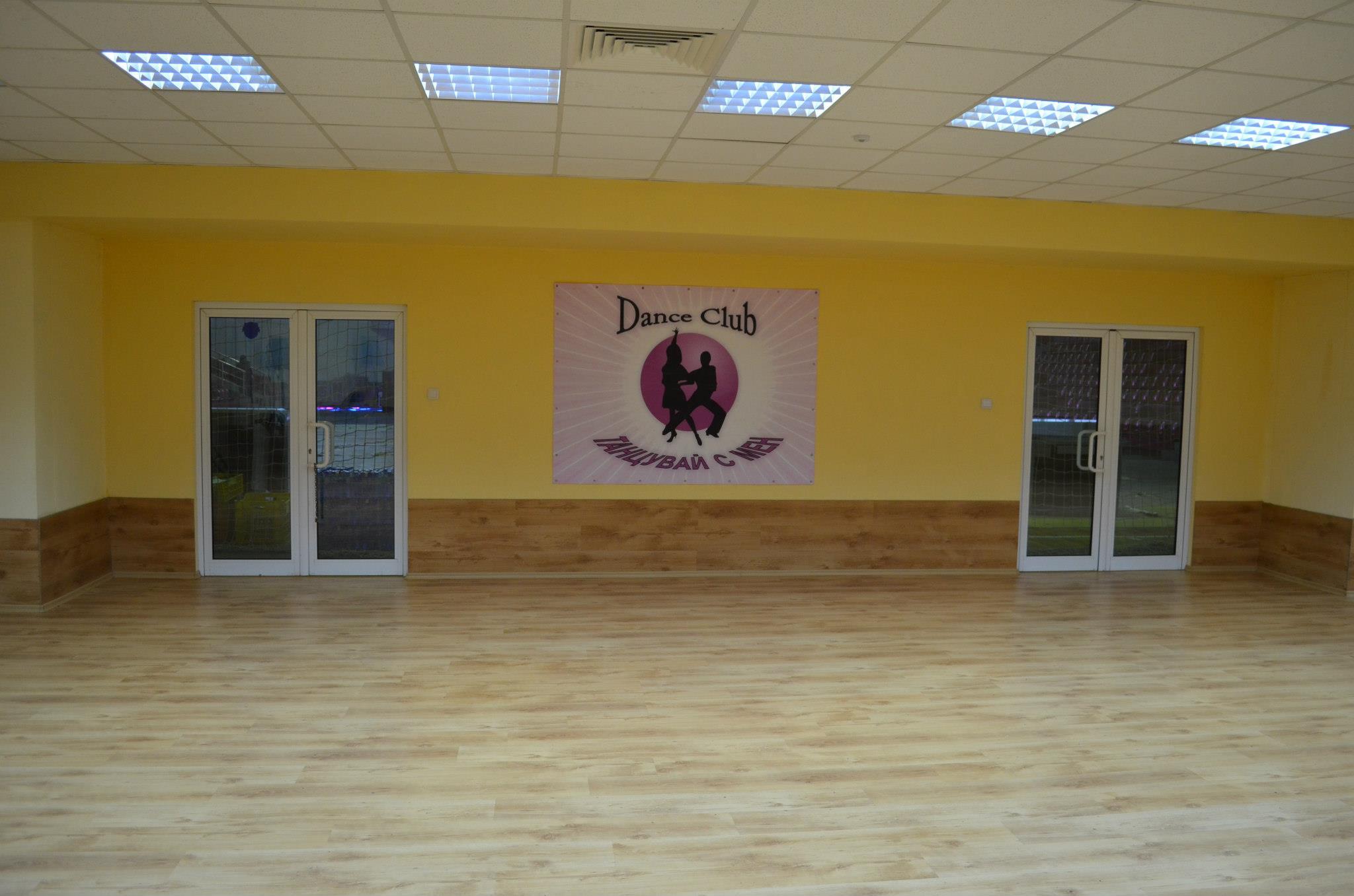 "Галерия Dance center ""Танцувай с мен"" - Студентски град, зала ""Хр. Ботев"""